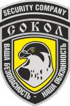Logo CHOP SOKOL Lipetsk